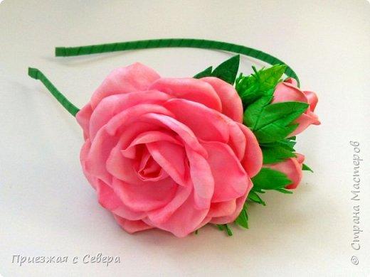 Розы из фома фото 3