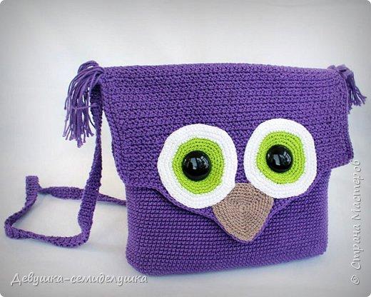 Ну какая модница откажется иметь такую замечательную сумочку — СОВУШКУ? Особенно если модница — рукодельница, вязальщица крючком. Этот мастер-класса http://vpogorelova.com/mk_sumka_sovushka/ для мастериц, которые не могут пройти мимо такой прикольной яркой сумочки в форме совы:) фото 1