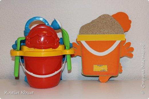 Поиграем в песок... фото 2