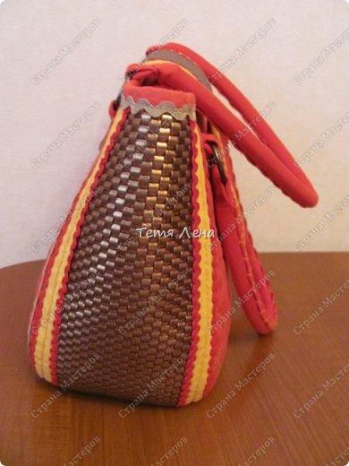 Вот такая необычная сумка получилась :))  фото 3