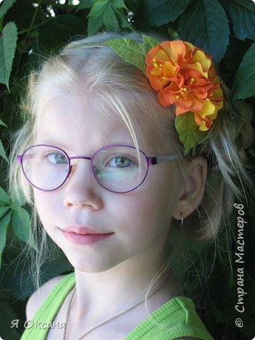Всем доброй ночи! Наконец-то я дождалась МК этого цветка. Автор и Мастер Юлия Варламова. Целый день удовольствия и в итоге.... Ободок и две резиночки. А Теперь, прошу к просмотру и к обсуждению фото 9