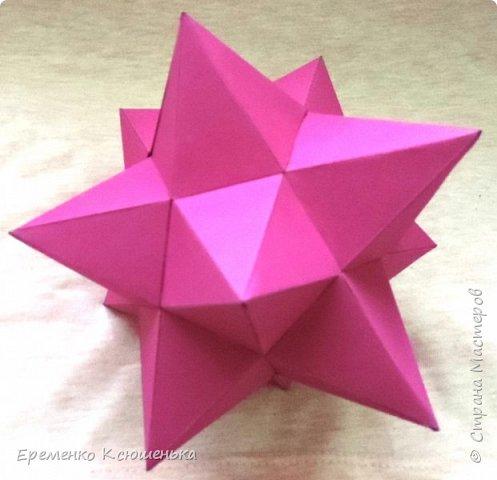 Соединение пяти тетраэдров фото 6