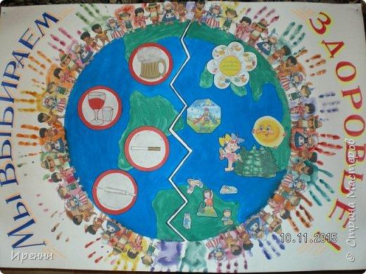 """Это мы делали со своими ребятками в группе. Наша группа разновозрастная и называется """"Колокольчики"""" Это плакат делали когда в детском саду проходила неделя здоровья. фото 1"""