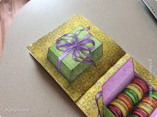 Коробка с макарунчиками )))) фото 5