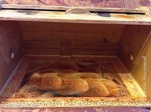 Вот такая прикольная фруктовая хлебница получилась.  фото 2