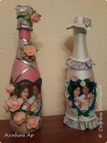 Ситцевая и розовая свадьбы. Розовая-шерстяные нитки. Белая- бельевая верёвка фото 1