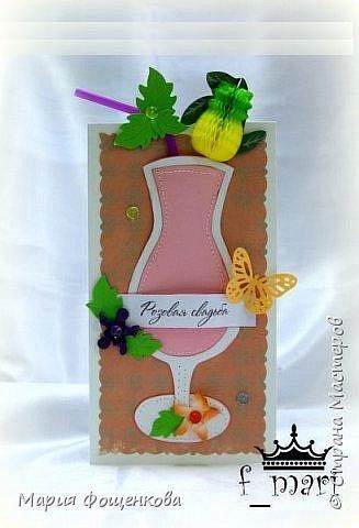 Приглашения на годовщину свадьбы... По прошествии 10 лет празднуется розовая свадьба, а эта годовщина была еще и в гавайском стиле фото 2