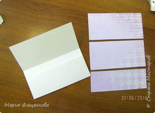 Мы сегодня с Вами сделаем вот такой вот подарочный конверт... Его можно подарить на любое событие, также можно его сделать под размер сертификата, подарочной карты и т.п. В общем на что Вашей фантазии хватит) фото 4