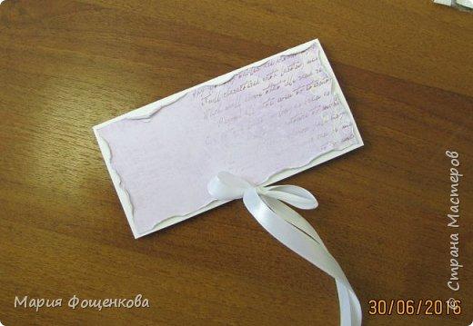 Мы сегодня с Вами сделаем вот такой вот подарочный конверт... Его можно подарить на любое событие, также можно его сделать под размер сертификата, подарочной карты и т.п. В общем на что Вашей фантазии хватит) фото 10