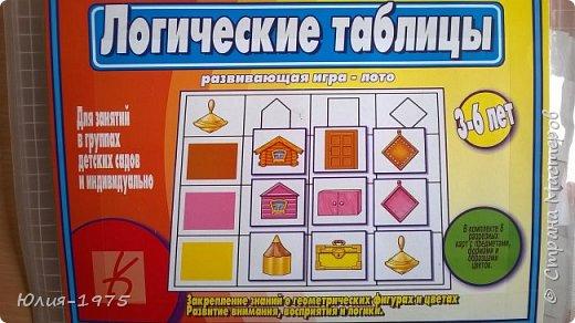 Игры в спичеченом коробке фото 4