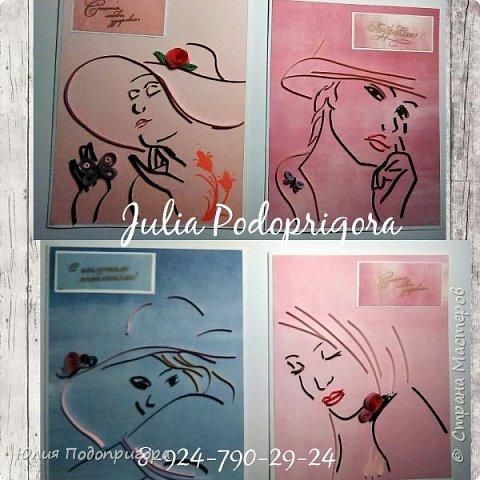 открытки для милых дам фото 1
