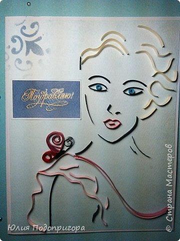 открытки для милых дам фото 7