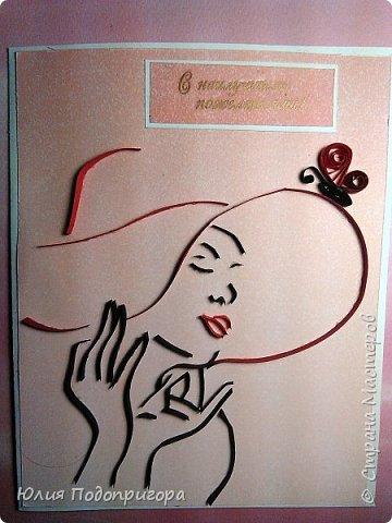 открытки для милых дам фото 4