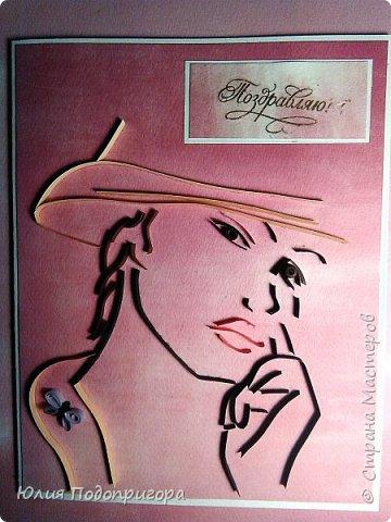 открытки для милых дам фото 5