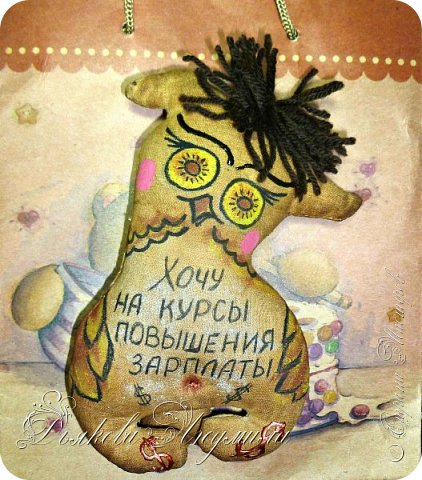 Вдохновленная работами Надюши Колотьевой - замечательного Мастера кофейных позитивчиков, воспылала жаждою порции кофейного заряда. Они у меня такие уродцы, кривенькие и косенькие, да и художник я ещё тот, но я их люблю))) Замечательные подарочки. Эта совушка была подарена с баночкой кофе еще 8 Марта))) фото 1