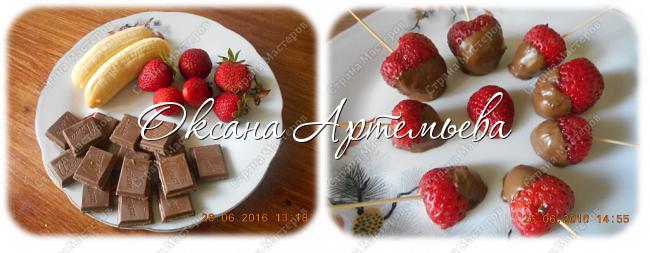 Доброго дня жители и гости замечательной страны Мастеров!  Сегодня я хочу рассказать как делаю ягодный смузи  с мороженым – очень вкусный летний десерт.  фото 8