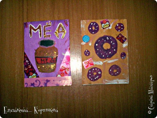 """Очередная моя серия карточек"""" Сладости для радости"""". фото 1"""