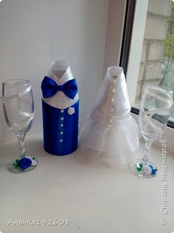Свадебный наборчик) фото 1