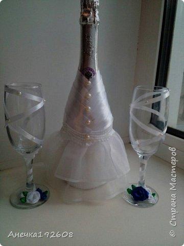 Свадебный наборчик) фото 4