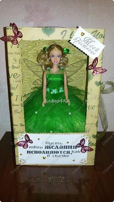 Давно хотелось создать куклу-шкатулку. Вот предоставился шанс - случилось день рождения у милой маленькой девочки, моей крестницы. Она обожает всяких фей, вот и пришла идея сделать лесную фею. фото 4