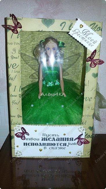 Давно хотелось создать куклу-шкатулку. Вот предоставился шанс - случилось день рождения у милой маленькой девочки, моей крестницы. Она обожает всяких фей, вот и пришла идея сделать лесную фею. фото 9