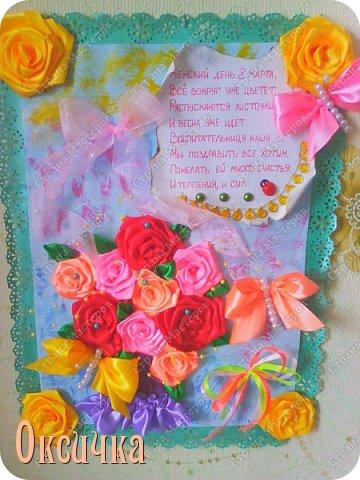 Плакат на  8 марта в садик