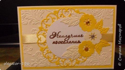 открытка любимому мужу фото 20