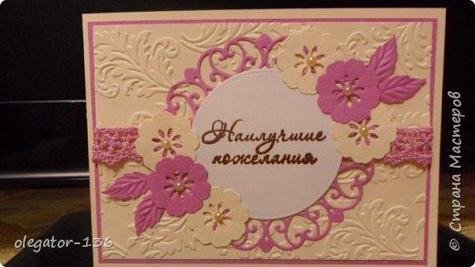 открытка любимому мужу фото 21