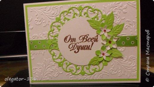 открытка любимому мужу фото 22