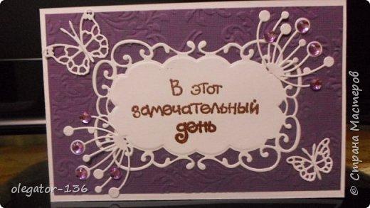 открытка любимому мужу фото 24