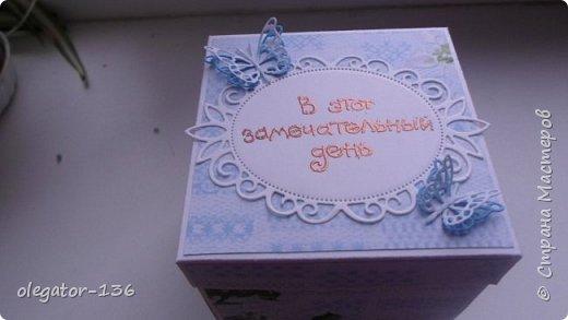 простенькая коробочка дочкиной подружке на день рождение фото 1