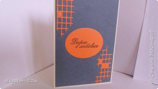 открытка любимому мужу фото 3