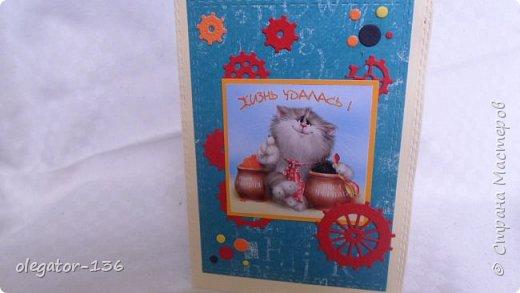 открытка любимому мужу фото 7