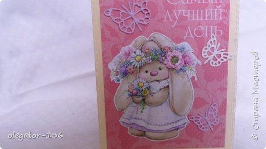 открытка любимому мужу фото 13