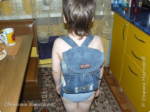 Долго хотела и мечтала о сумке, наконец то свершилось... фото 11