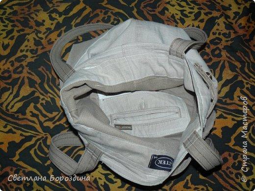 Долго хотела и мечтала о сумке, наконец то свершилось... фото 15