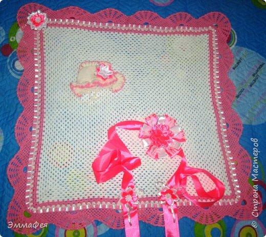 Выписное одеялко для моей принцессы связала бабушка. фото 1