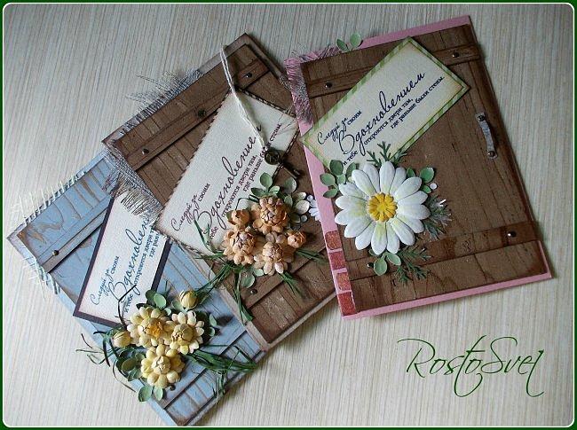 Несколько открыток... фото 1