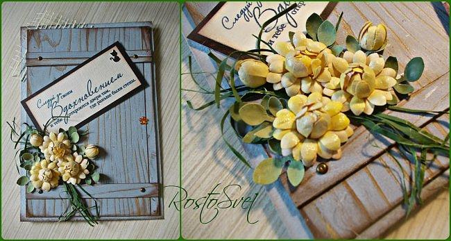 Несколько открыток... фото 2