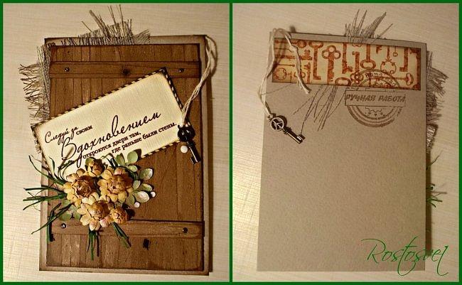Несколько открыток... фото 3