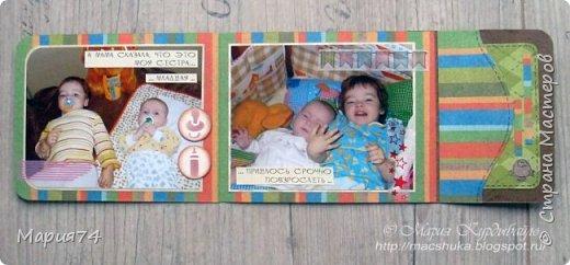 Ну, наконец-то я могу показать свой альбомчик про двух сестричек, который я делала в подарок для своей подруги - на ДР одной из сестер. Закончила свой знатный долгострой! Уже подарено, Кате очень понравилось - теперь и вам покажу. фото 17