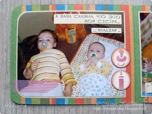 Ну, наконец-то я могу показать свой альбомчик про двух сестричек, который я делала в подарок для своей подруги - на ДР одной из сестер. Закончила свой знатный долгострой! Уже подарено, Кате очень понравилось - теперь и вам покажу. фото 18