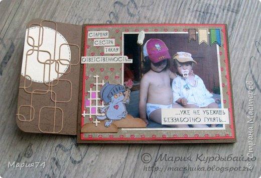 Ну, наконец-то я могу показать свой альбомчик про двух сестричек, который я делала в подарок для своей подруги - на ДР одной из сестер. Закончила свой знатный долгострой! Уже подарено, Кате очень понравилось - теперь и вам покажу. фото 24