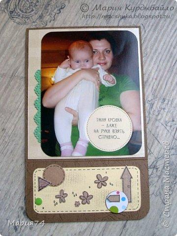 Ну, наконец-то я могу показать свой альбомчик про двух сестричек, который я делала в подарок для своей подруги - на ДР одной из сестер. Закончила свой знатный долгострой! Уже подарено, Кате очень понравилось - теперь и вам покажу. фото 26