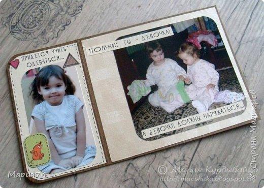 Ну, наконец-то я могу показать свой альбомчик про двух сестричек, который я делала в подарок для своей подруги - на ДР одной из сестер. Закончила свой знатный долгострой! Уже подарено, Кате очень понравилось - теперь и вам покажу. фото 35