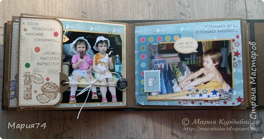 Ну, наконец-то я могу показать свой альбомчик про двух сестричек, который я делала в подарок для своей подруги - на ДР одной из сестер. Закончила свой знатный долгострой! Уже подарено, Кате очень понравилось - теперь и вам покажу. фото 41