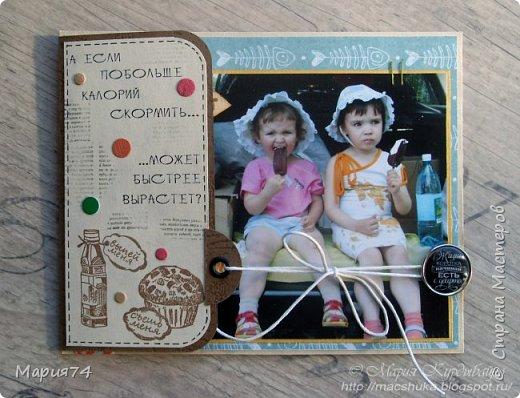 Ну, наконец-то я могу показать свой альбомчик про двух сестричек, который я делала в подарок для своей подруги - на ДР одной из сестер. Закончила свой знатный долгострой! Уже подарено, Кате очень понравилось - теперь и вам покажу. фото 42