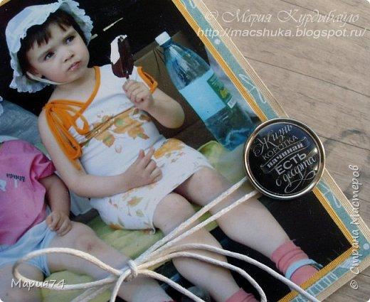 Ну, наконец-то я могу показать свой альбомчик про двух сестричек, который я делала в подарок для своей подруги - на ДР одной из сестер. Закончила свой знатный долгострой! Уже подарено, Кате очень понравилось - теперь и вам покажу. фото 43