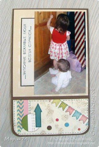 Ну, наконец-то я могу показать свой альбомчик про двух сестричек, который я делала в подарок для своей подруги - на ДР одной из сестер. Закончила свой знатный долгострой! Уже подарено, Кате очень понравилось - теперь и вам покажу. фото 57