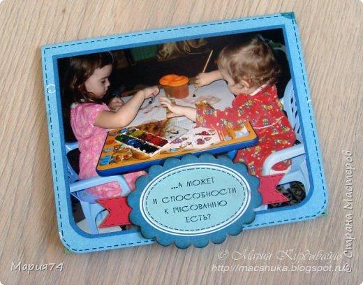 Ну, наконец-то я могу показать свой альбомчик про двух сестричек, который я делала в подарок для своей подруги - на ДР одной из сестер. Закончила свой знатный долгострой! Уже подарено, Кате очень понравилось - теперь и вам покажу. фото 58